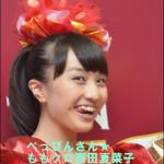 べっぴんさんももクロ百田夏菜子の夫役は田中要次!30歳差あるよ~!