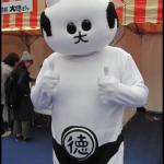 大徳さんのアナウンサーは松原朋美と小園真理恵!御在所の紅葉も紹介!