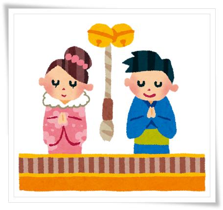 hatsumoude_couple