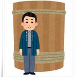 南雲二郎(八海醸造)の経歴や大学は?年収や家族についてもチェック!