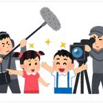 内川蓮生(れお)の子役の経歴やwikiは?歌や小学校も気になる!