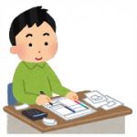 簿記の種類による難易度の違いは?試験日程は年何回かチェック!