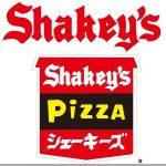 シェーキーズの店舗一覧東京大阪篇!食べ放題メニューの値段や口コミも!