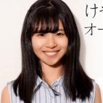 松田好花(けやき坂)の中学高校は同志社?姉の有紗も超絶かわいい!