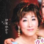 伊東ゆかりは韓国人で娘はブサイク!?元夫の佐川満男との離婚の理由も!