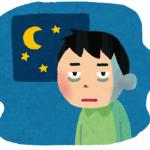 テストステロンと睡眠時間の関係は?顔つきもイケメンに変化するって本当?
