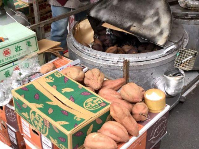 神農祭 屋台 焼き芋