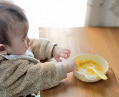 赤ちゃんにポークビッツはいつから食べさせていい?